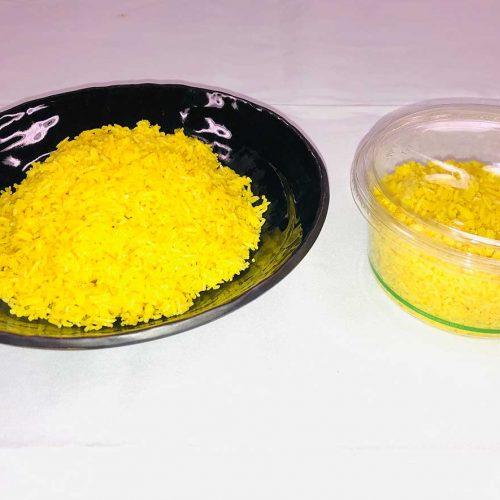 Turmeric Basmati Rice